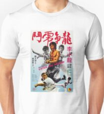 Enter The Dragon - Bruce Lee Unisex T-Shirt