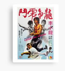 Enter The Dragon - Bruce Lee Metal Print