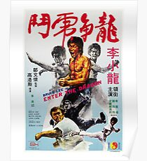 Enter The Dragon - Bruce Lee Poster