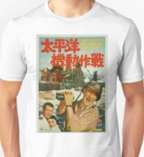 Operation Pacific Poster In Japanese Unisex T-Shirt