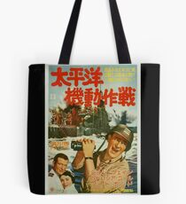 Operation Pacific Poster In Japanese Tote Bag