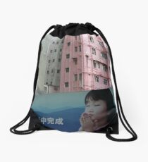 Saying a little Prayer, Hong Kong Drawstring Bag