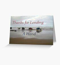 A Lending Hand Greeting Card