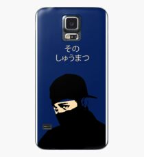 the weeknd Case/Skin for Samsung Galaxy