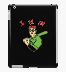 Kaoru Betto - Coloured Variant iPad Case/Skin