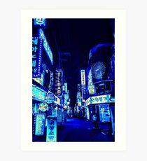 bright blue nights Art Print