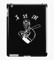Kaoru Betto - Dark Variant  iPad Case/Skin
