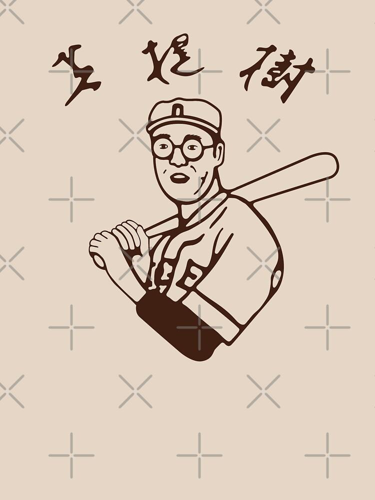Kaoru Betto - Weiße Variante von Purakushi