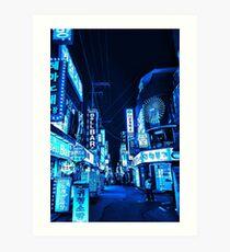 ice blue nights Art Print