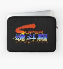 Super Contra Japanese Open Title Laptop Sleeve