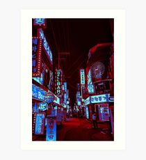 red and teal nights Art Print