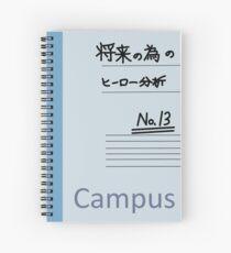 Cuaderno de espiral El cuaderno de Izuku Midoriya