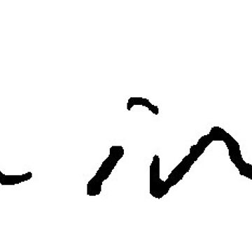 Bon iver signature sticker by TaylorBrew