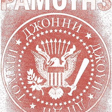 Ramones in Cyrillic by P2Cart