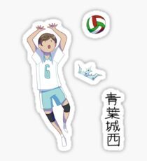 Haikyuu!! Stickers - Yahaba Shigeru Sticker