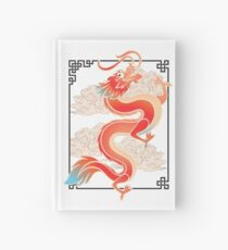 I'm not tiny Dragon Hardcover Journal