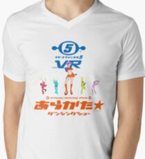 Space Channel 5 - Ulala's Swingin' Report Show Men's V-Neck T-Shirt