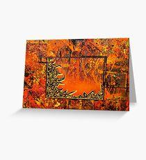 Devils Desire - Detail Greeting Card