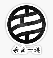 Clan Nara  Sticker