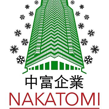 Nakatomi Corporation Christmas Party Tower flake Variant by Purakushi