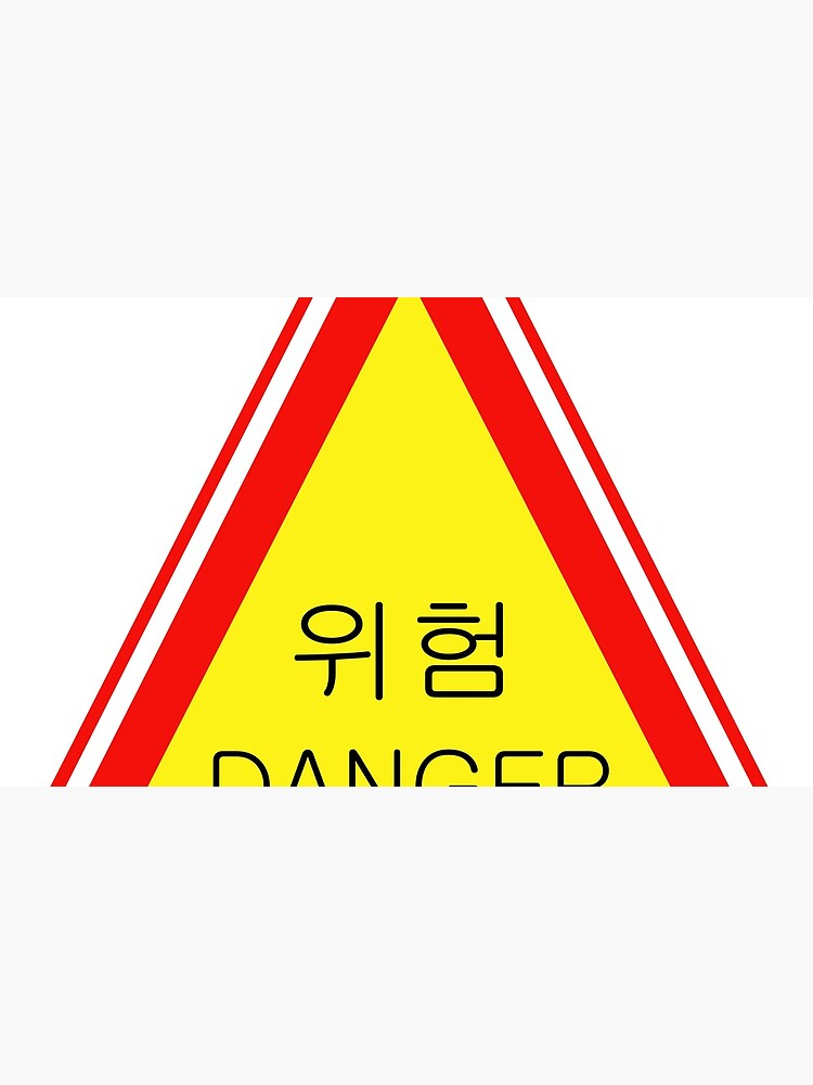 South Korean Traffic sign (Danger) by AsiaHwy