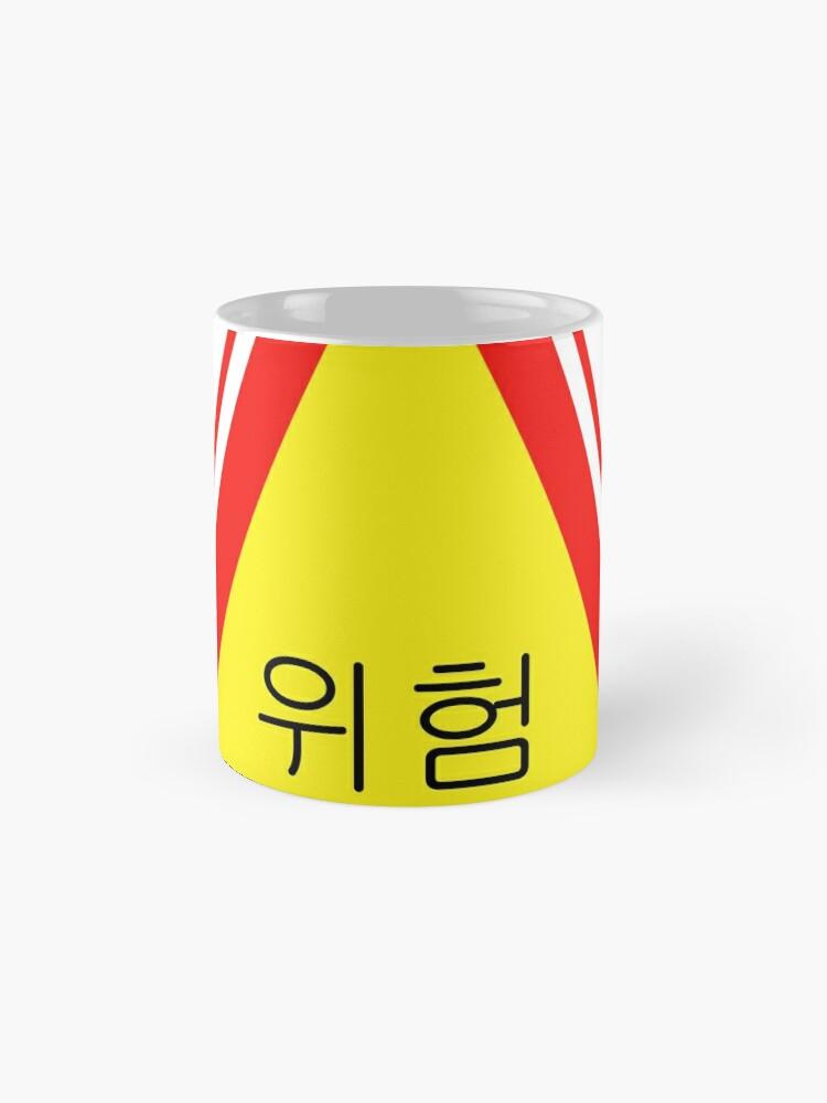 Alternate view of South Korean Traffic sign (Danger) Mug