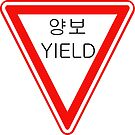 South Korean Traffic sign (Yield) by AsiaHwy