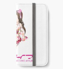 Minase Iori (Love Live) iPhone Wallet/Case/Skin