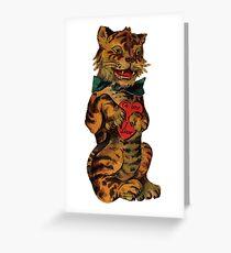 Vintage Scrapbook Tiger Valentine Greeting Card