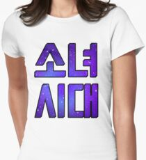 SNSD Women's Fitted T-Shirt