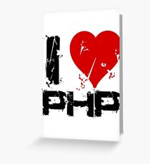 I Love PHP Greeting Card
