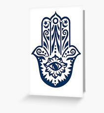 Hamsa - Hand of Fatima, protection amulet, symbol of strength and happiness Greeting Card