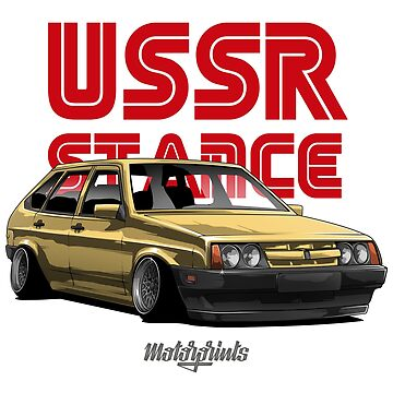 USSR Stance 2109 (yellow) by MotorPrints