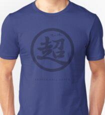 Doragon Booru Suupaa~!! T-Shirt