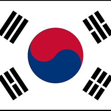South Korea - National Flag - Current by CrankyOldDude