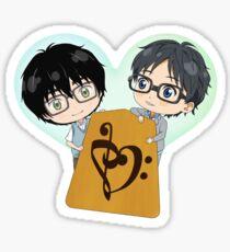 my first arikiri sticker Sticker