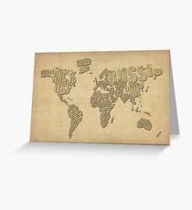 Typografische Textkarte der Welt Grußkarte
