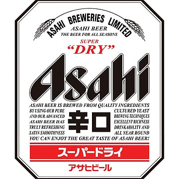 Asahi Super Dry Japanese Beer Logo by orinemaster