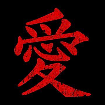 Gaara Love Kanji by huckblade