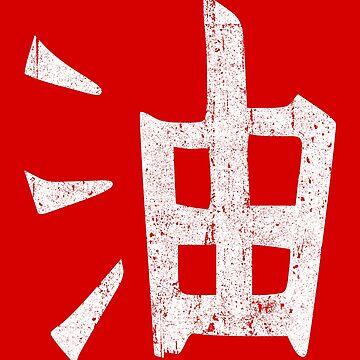 Jiraiya Kanji by huckblade