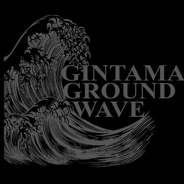 Gintama Ground Wave vintage style gifts. by chumi