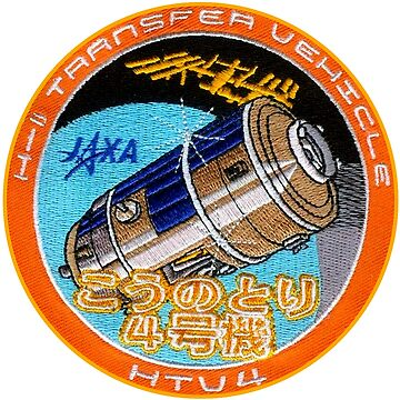 Kounotori 4, also known as HTV-4 Mission Patch by Quatrosales