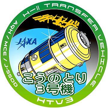 Kounotori 3 (HTV-3) Mission Patch by Quatrosales
