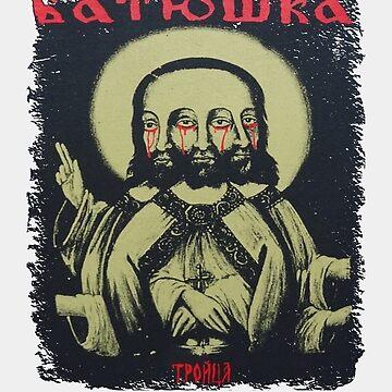 Batushka / Батюшка - Troyca / Тройца by ContraB