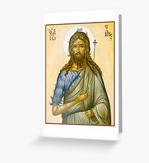 Orthodox greeting cards redbubble st john the forerunner and baptist greeting card m4hsunfo