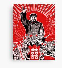 Chairman Mao Zedong Dare to Teach Canvas Print