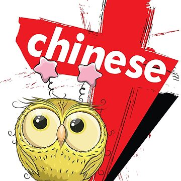 Little Yellow Owl in China / Chinese Owl / Time to Travel With an Owl by ProjectX23