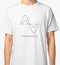 Kynodontas - Dogtooth by Yorgos Lanthimos Classic T-Shirt