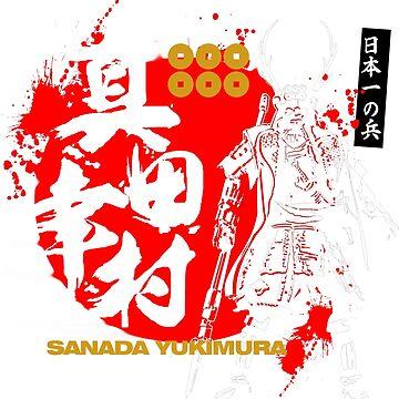 SANADA YUKIMURA by Realmendesign