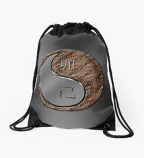 Rabbit Yin Earth Drawstring Bag